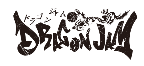 DRAGON JAM 藤井五成