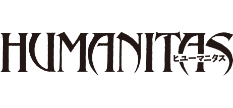 HUMANITAS ヒューマニタス 山本亜季
