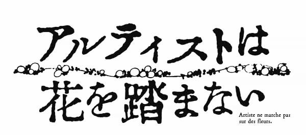 20170323_marco_1.jpg