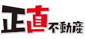 原案者・夏原武氏による 連載コラム 【『正直不動産』取材こぼれ話】
