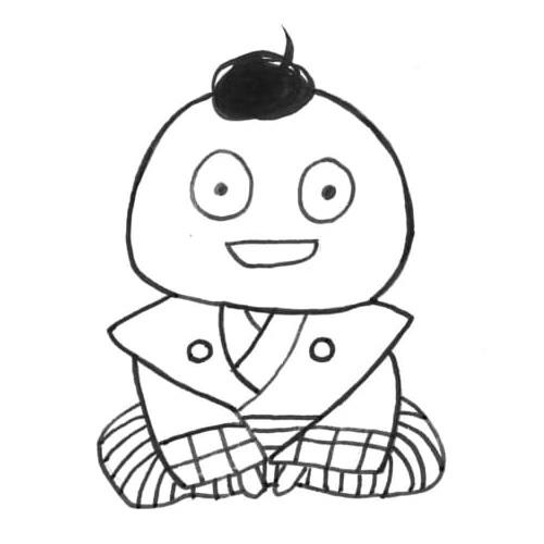松田奈緒子