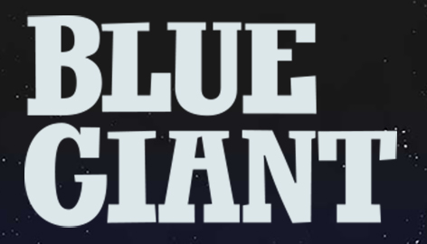 【BLUE GIANT】アニメーション映画化決定!2022年公開!