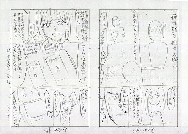 インタビュー】漫画原作者に聞く! 第2回『賭ケグルイ』河本ほむら氏 ...